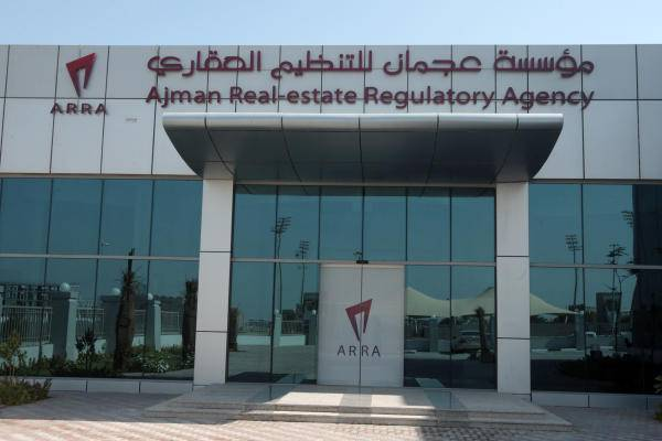 UAE real estate sector in Ajman registers growth in Q1