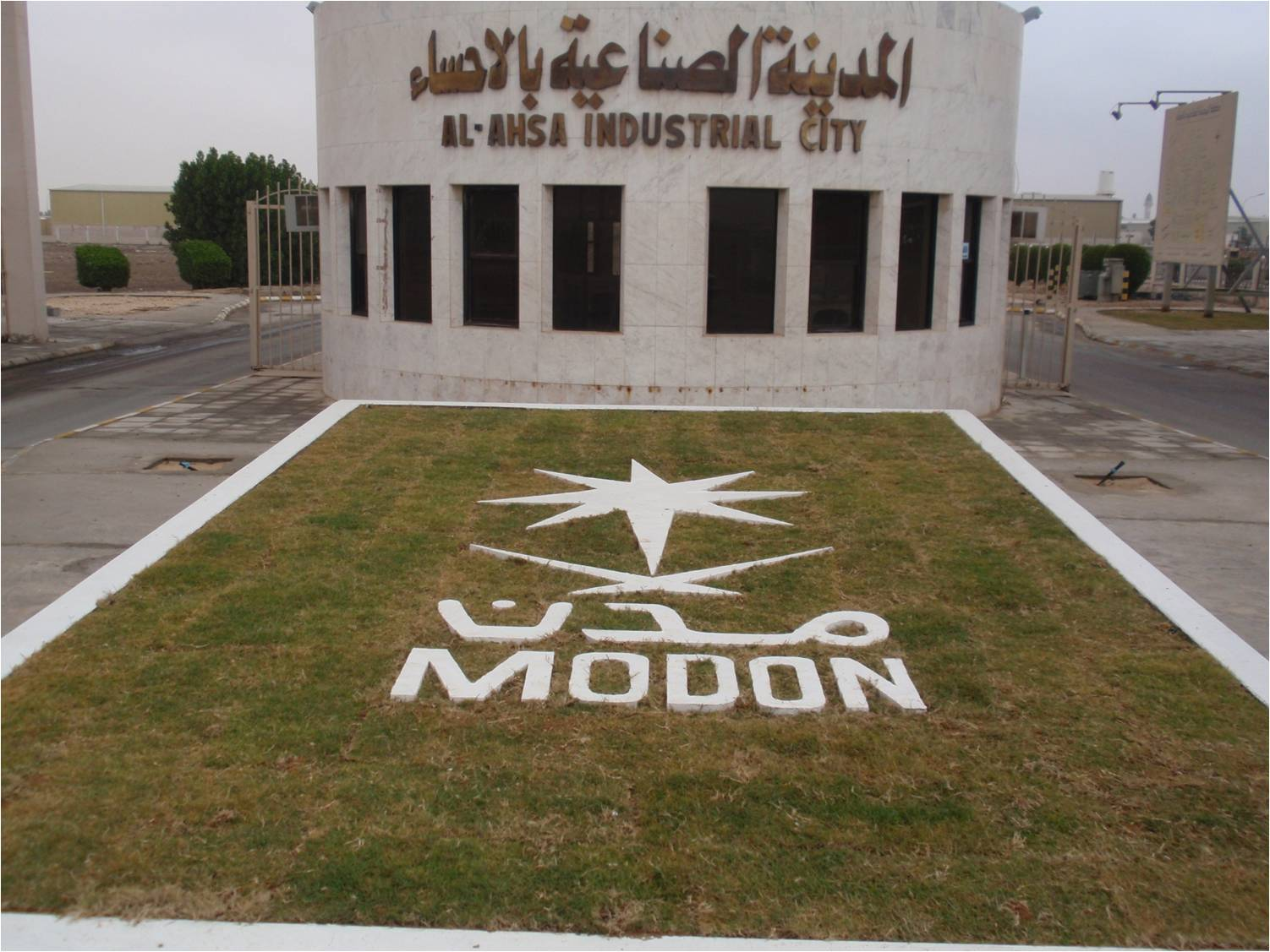 Modon signs deal to build warehouse centre in Saudi Arabia