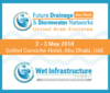 Wet Infrastructure Summit