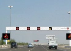 Abu Dhabi's ITC commences US$ 31 mn Phase 1 of Intelligent Transport Infrastructure programme