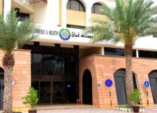 OCCI to build new headquarters in Bausher, Muscat