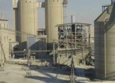 QNCC and Samba sign US$ 100 mn financing deal for cement plant construction