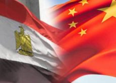 Egypt likely to sign US$ 200 mn grant deal with China