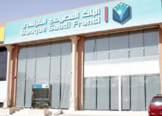 Zabeel Halls extension on track for completion and full operation by Q1 2016