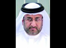 Dubai Properties Group chief executive Abdullatif Al Mulla resigns