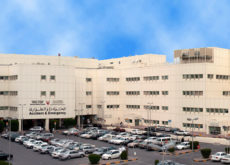 Bahrain reveals massive investment plans to build healthcare infrastructure across next ten years