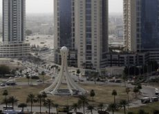 Bahrain plans  over US$ 49.9 mn worth road projects