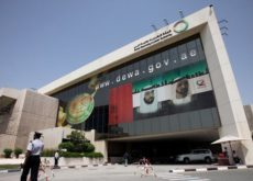 DEWA reviews progress of its Solar Innovation Centre