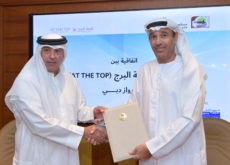 Dubai Municipality signs MoU with Emaar for Dubai Frame operations