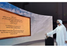 16 hectares ​Emirates Flight Training Academy inaugurated in Dubai South