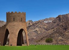 Meraas announces launch of series of projects aimed at boosting Hatta's tourism sector
