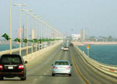 Qatar launches first of its planned three economic zones