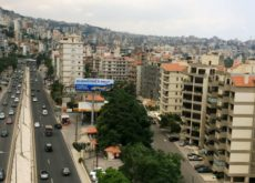Lebanon's FFA Private Bank to launch US$ 1 bn infrastructure fund