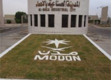 Work underway on Saudi Arabia's first women's industrial city project at Modon Oasis