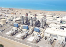 Musandam Power Company lays foundation stone for US$ 336 mn power plant in Oman