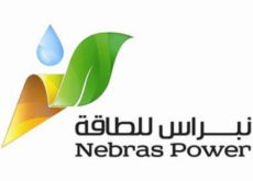 Nebras enters deal with QEWC to buy stake in Phoenix Power Company