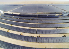 Institutions sign off financing agreement for Phase 3 MBR solar park in Dubai