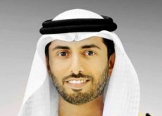 Construction of new US$ 25-30 bn smart city in UAE proposed