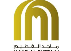 Majid Al Futtaim registers total revenue of US$ 1.08 bn in 2015