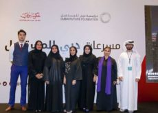 Four Points By Sheraton brand to debut in Doha