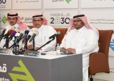 ADA launches the Naming Rights Program of its Riyadh Public Transit Network