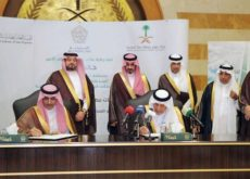 Land set aside to build the Al-Faisaliah Airport project
