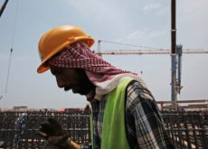 Bahrain  plans new medical city mega project funded by US$ 266.3 mn Saudi grant