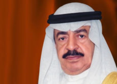Bahrain to allow foreign companies to own 100% of oil and natural gas projects