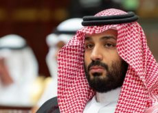 Saudi Crown Prince unveils plans to build kingdom's first nuclear research reactor