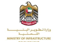 UAE's MoID to emiratise 100% work categories before end-2017