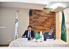 Sadara Chemical Company signs agreement to build industrial waste to energy facility in PlasChem Park