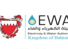Bahrain's EWA launches 12km-long vital 220kV power line