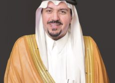 Prince Faisal launches projects worth US$ 67.6 mn in Rass province