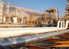 Iran to issue list of companies eligible to take part in oil and gas field tenders