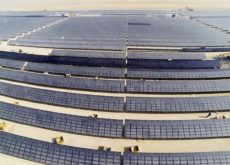 Inspection carried out on progress of Dubai's MBR Solar Park 700-MW Phase 4