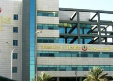 Saudi Arabia's Ministry of Health seeks EOIs for first healthcare PPP project