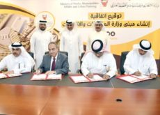 Bahrain's MTT signs up Al Jameel Construction to build its new HQ in Muharraq