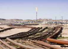 Bahrain discovers country's largest oilfield since 1932
