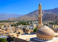 Oman to invest heavily in its tourism and hospitality sector