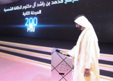 Dewa opens first smart kinetic energy park in MENA region