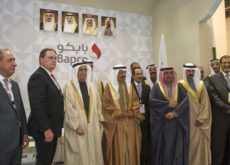 Industrial investments crucial to Bahrain's economic development