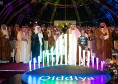 Qiddiya's construction creates digital transformation jobs