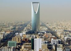 Saudi Arabia's finance ministry approves funds worth US$ 227 mn