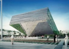 Saudi Vision 2030 to change design of buildings in the kingdom