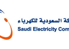 Saudi Electricity Company secures US$ 1 bn loan to build power plant