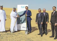 Shurooq and Nakheel to collaborate on US$ 20.4 mn retail centre in Sharjah