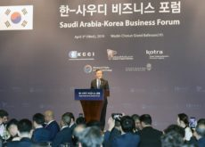 South Korea, Saudi Arabia to strengthen ties on Vision 2030 projects