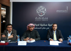 UDC posts net profit of US$ 113 mn on revenues for first nine months