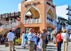 Tourism investment in Arab region to reach US$ 323 bn by 2020-end
