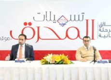 Bahrain's Tresco launches second phase of its residential project